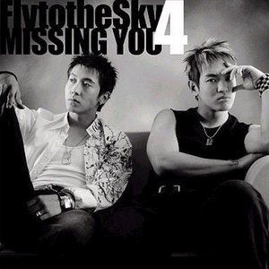 'Missing You'の画像
