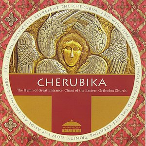 Image for 'Cherubika'