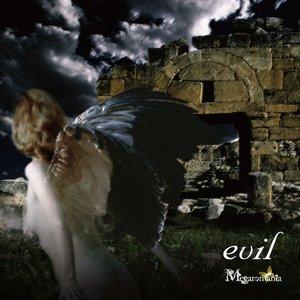 Immagine per 'evil'
