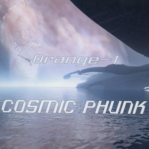Image for 'COSMIC PHUNK'