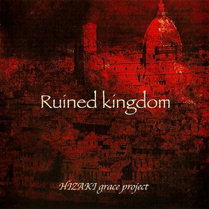 Image for 'Ruined kingdom'