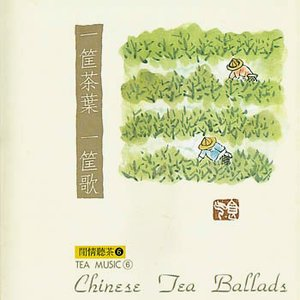 Image for 'A Tea Ballad'