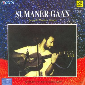 Image for 'Sumaner Gaan'