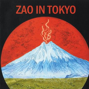 Image for 'In Tokyo'