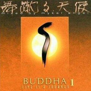 Image for 'Buddha 1'