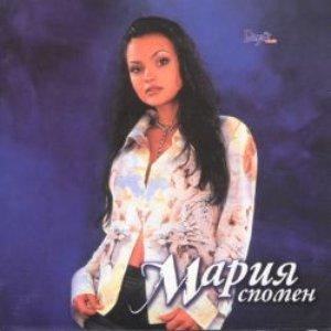 Image for 'Спомен'
