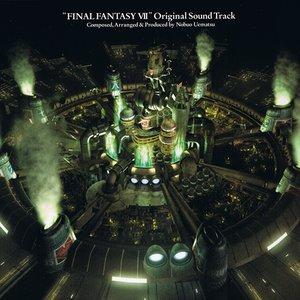 Image for 'Final Fantasy VII Original Soundtrack'