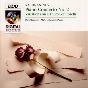 Image for 'Rachmaninov: Piano Concerto No. 2'