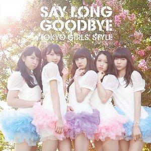 Image pour 'Say long goodbye / ヒマワリと星屑 -English Version-'