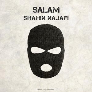 Bild für 'Salam'