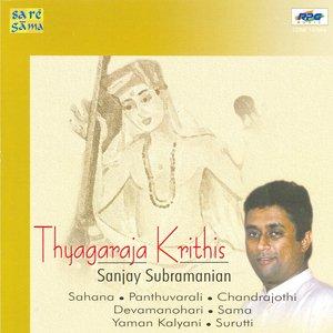 Image for 'SANJAY SUBRAMANYAM -THYAGARAJA KRITHIS'