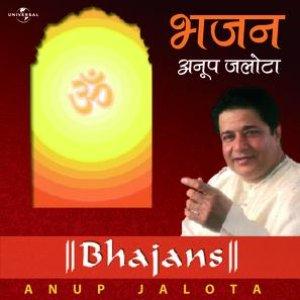 Image pour 'Bhajans'