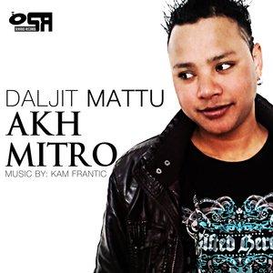Image for 'Akh Mitro'