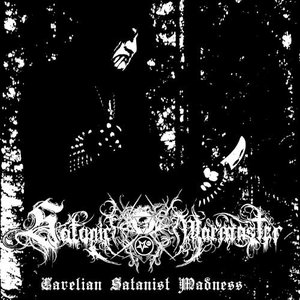 Image for 'Carelian Satanist Madness'