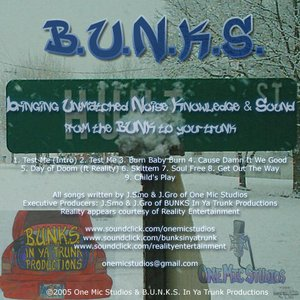 Image for 'From The BUNK To Ya Trunk (2006)'