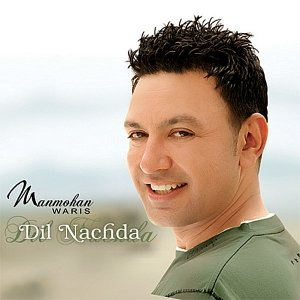 Image for 'Dil Nachda'