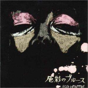 Image for '色彩のブルース'