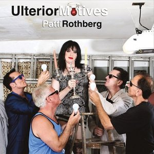 Image for 'Ulterior Motives'