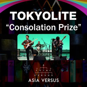 Image for 'Consolation Prize [ASIA VERSUS]'
