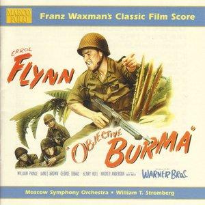 Image for 'Waxman: Objective, Burma!'