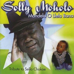 Image for 'Mandela Ollela Bana'
