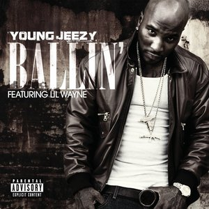Image for 'Ballin' (Explicit Version)'