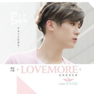 Image for 'Love More'