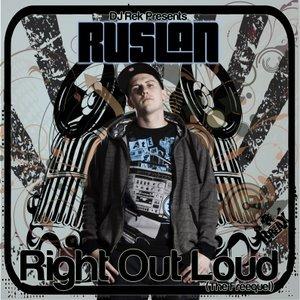 Image for 'Ruslan (of theBREAX) & DJ Rek'