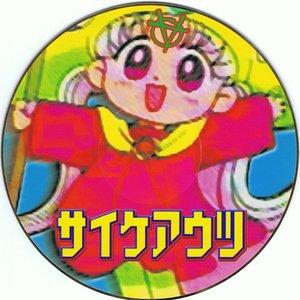 Image for 'ン・パカ オーヴァードライヴ'