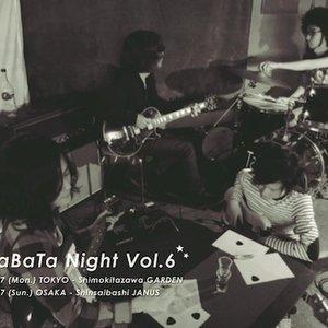 Image for 'Tanabata'