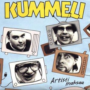 Image for 'Artisti maksaa'