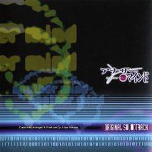 Image for 'Another Mind Original Soundtrack'