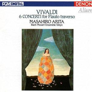 """Image for 'Concerto No. 1 in F Major """"Tempesta di Mare"""": I. (Allegro)'"""