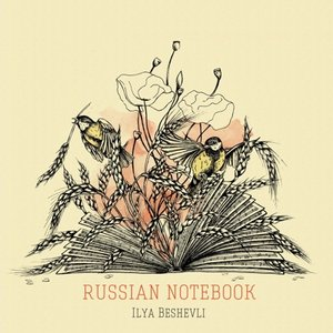 Image for 'Russian Notebook'