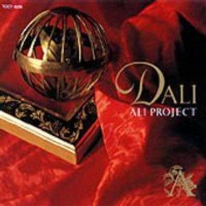Bild für 'Dali'