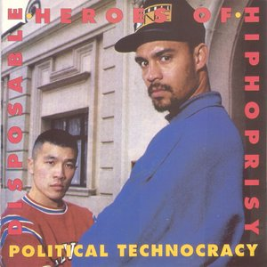 Image for 'Political Technocracy'