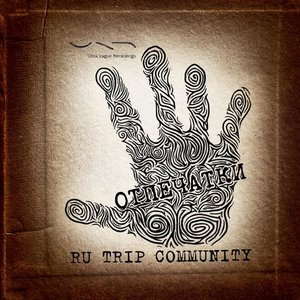 Image for 'Ru Trip Community – Отпечатки Remixes'
