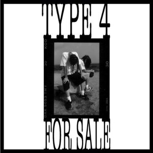 Image for 'For Sale'