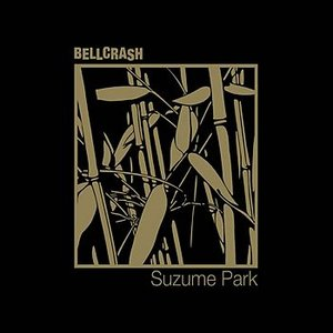 Image for 'Suzume Park'