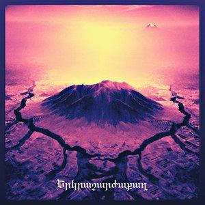 Bild für 'Collecting Earthquakes'