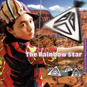 Imagem de 'The Rainbow Star'