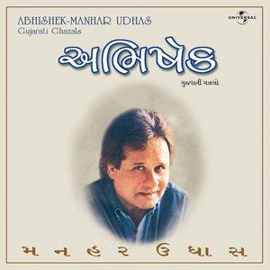Image for 'Abhishek'
