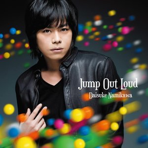 Image for 'Jump Out Loud'