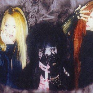 Image for 'Lar~Mia'