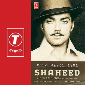 Image for '23rd March 1931 - Shaheed'