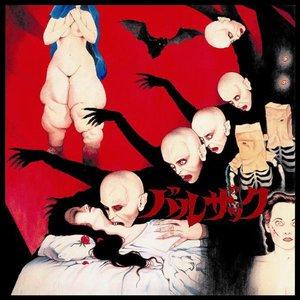 Image for 'Blood Inside '68'