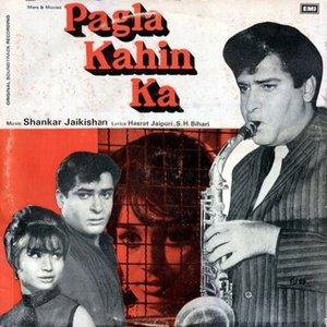 Image for 'Tum Mujhe Yun Bhula Na Paoge'