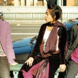Bild für 'Sigh Boat'