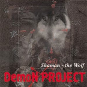 Image for 'Shaman- the wolf'