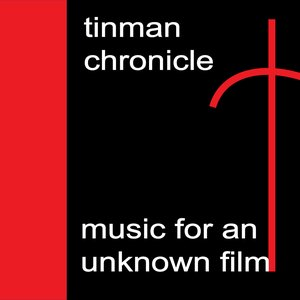 Image for 'Music For An Unknown Film'